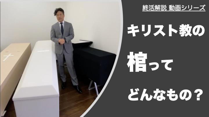 ライフワークス社YouTubeチャンネル新作動画更新!